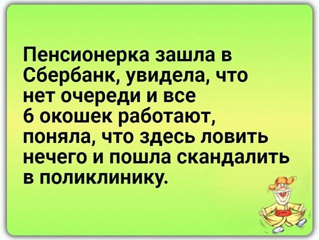 http://forumimage.ru/uploads/20191202/15753119160546967.jpg