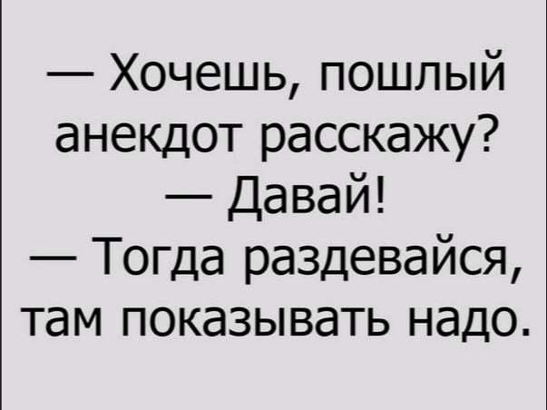 http://forumimage.ru/uploads/20191202/157531192844155111.jpg