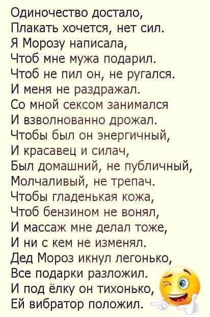 http://forumimage.ru/uploads/20191203/157537682033751554.jpg