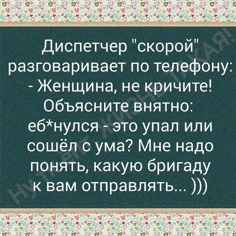 http://forumimage.ru/uploads/20191203/157537683447346318.jpg