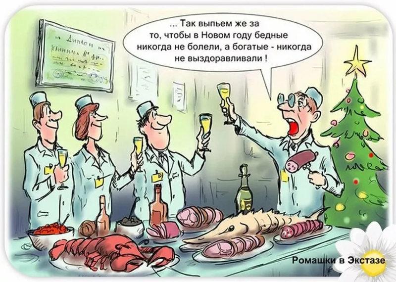 http://forumimage.ru/uploads/20191203/15753768469792571.jpg