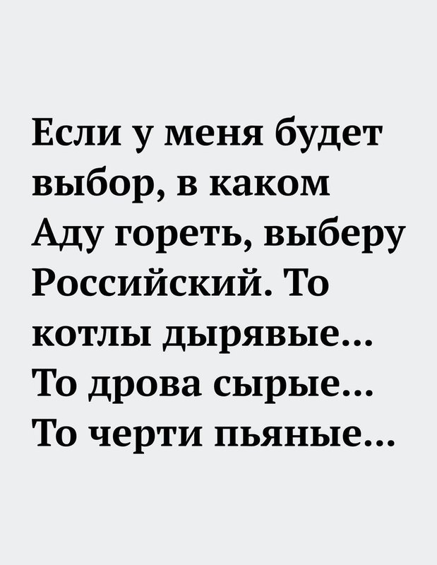 http://forumimage.ru/uploads/20191206/157564442115313753.jpg