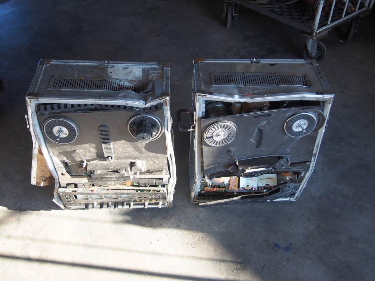 OTARI MX5050