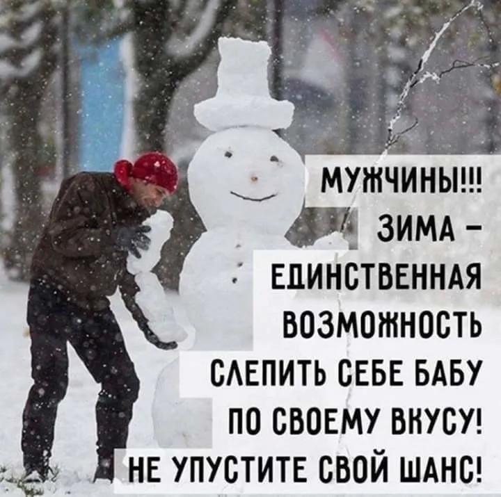 http://forumimage.ru/uploads/20191211/157605969897363064.jpg