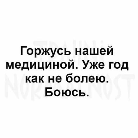 http://forumimage.ru/uploads/20191214/157633037267053147.jpg