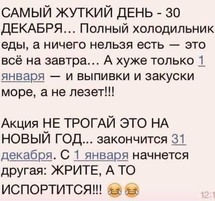 http://forumimage.ru/uploads/20191214/157633160447037339.jpg