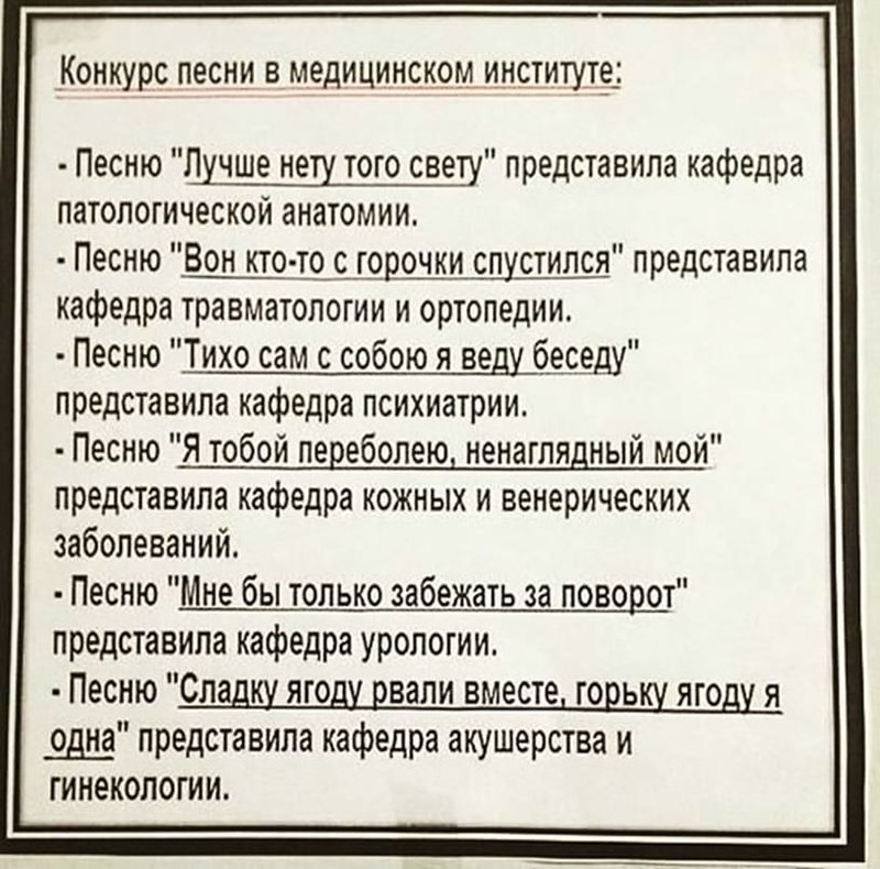 http://forumimage.ru/uploads/20191214/157633167910014991.jpg