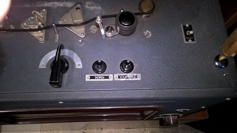 Магнитофон МАГ-8-IIМ. с бумажными надписями.