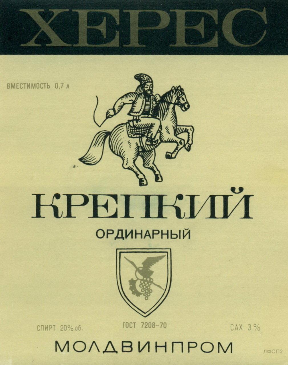 Вино советское от Ювеналия