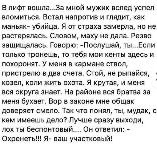 http://forumimage.ru/uploads/20200114/157902169645121229.jpg