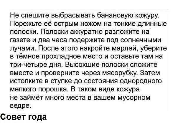 http://forumimage.ru/uploads/20200114/15790217030209793.jpg