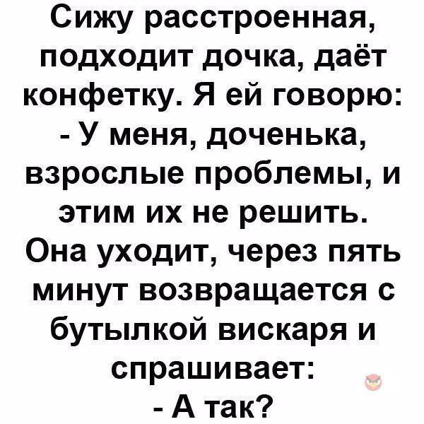 http://forumimage.ru/uploads/20200114/157902170954179586.jpg