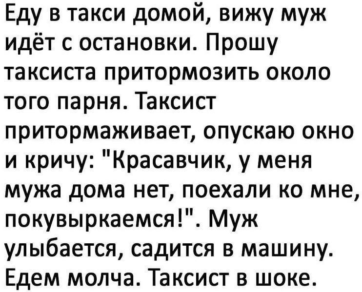 http://forumimage.ru/uploads/20200115/157907213848316641.jpg
