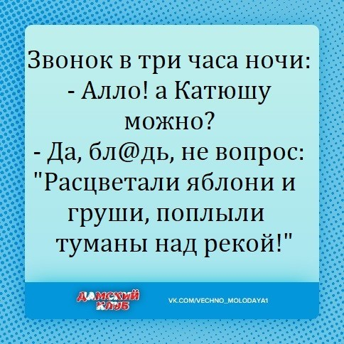 http://forumimage.ru/uploads/20200115/1579072144542472.jpg