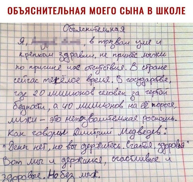 http://forumimage.ru/uploads/20200115/157907215688679777.jpg