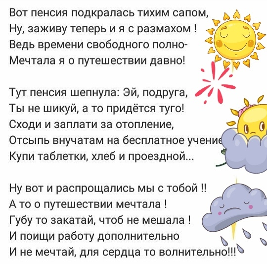 http://forumimage.ru/uploads/20200115/157909168333097093.jpg