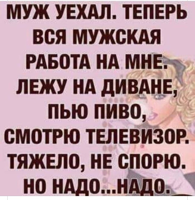 http://forumimage.ru/uploads/20200204/15808334098782776.jpg