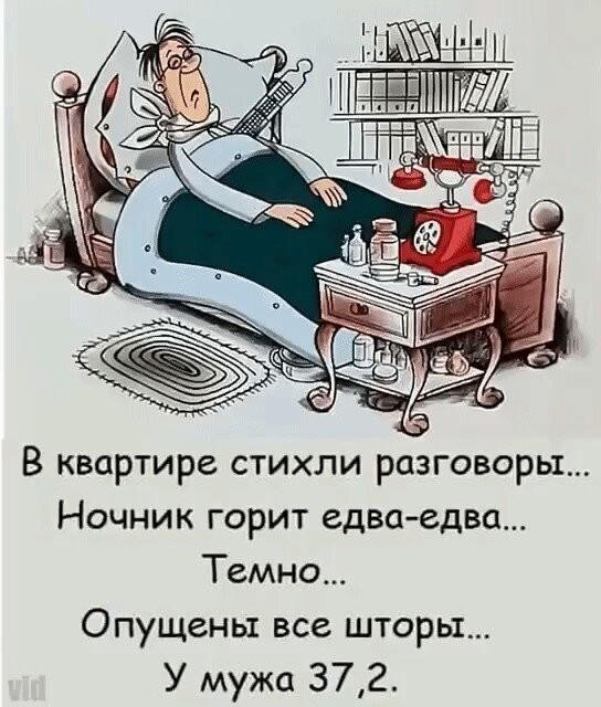 http://forumimage.ru/uploads/20200204/158083342793105287.jpg