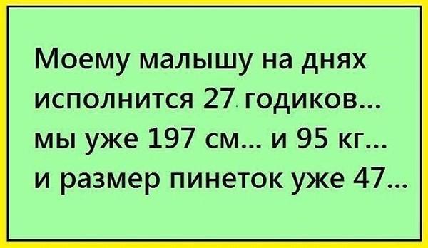 http://forumimage.ru/uploads/20200204/158083343395924758.jpg