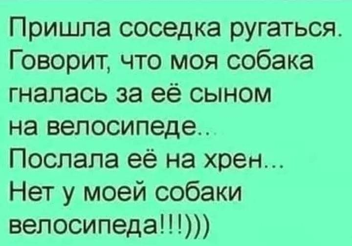 http://forumimage.ru/uploads/20200204/158084428313274268.jpg