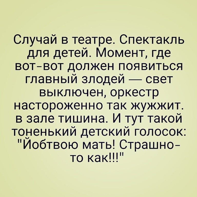 http://forumimage.ru/uploads/20200205/158092239561503173.jpg