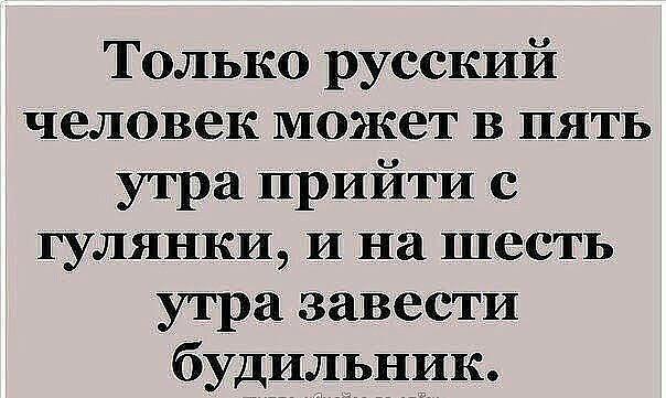 http://forumimage.ru/uploads/20200205/158092240180692655.jpg