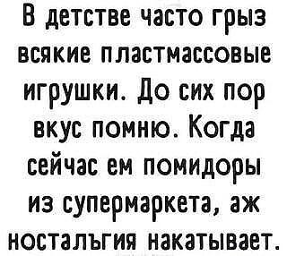 http://forumimage.ru/uploads/20200205/158092242002281474.jpg
