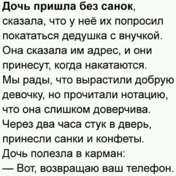 http://forumimage.ru/uploads/20200213/158162537482267131.jpg