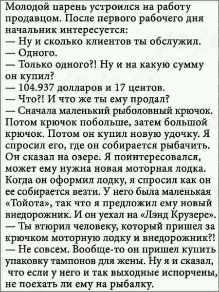 http://forumimage.ru/uploads/20200213/158162538158423647.jpg