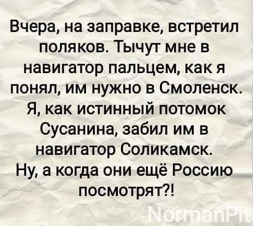 http://forumimage.ru/uploads/20200213/158162538765251854.jpg