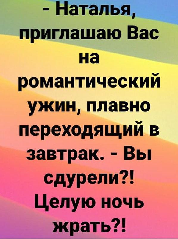http://forumimage.ru/uploads/20200217/158195973014652945.jpg