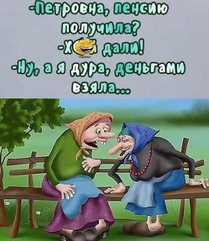 http://forumimage.ru/uploads/20200217/158197579216937444.jpg
