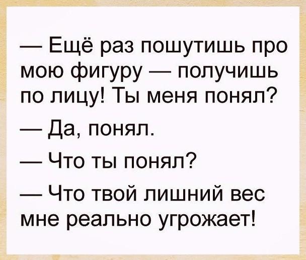 http://forumimage.ru/uploads/20200218/158203256358771009.jpg