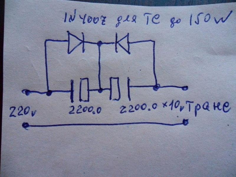 Трансформаторы лампового УНЧ