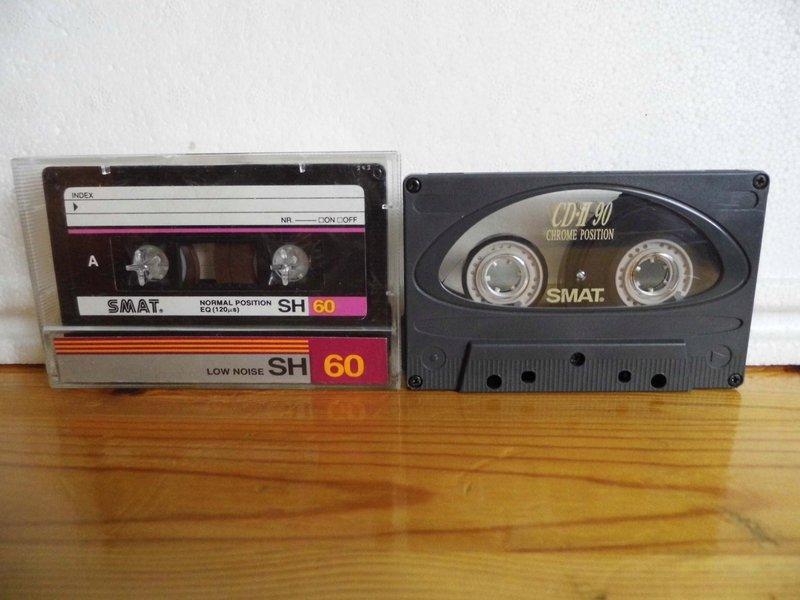 Помогите найти кассету!