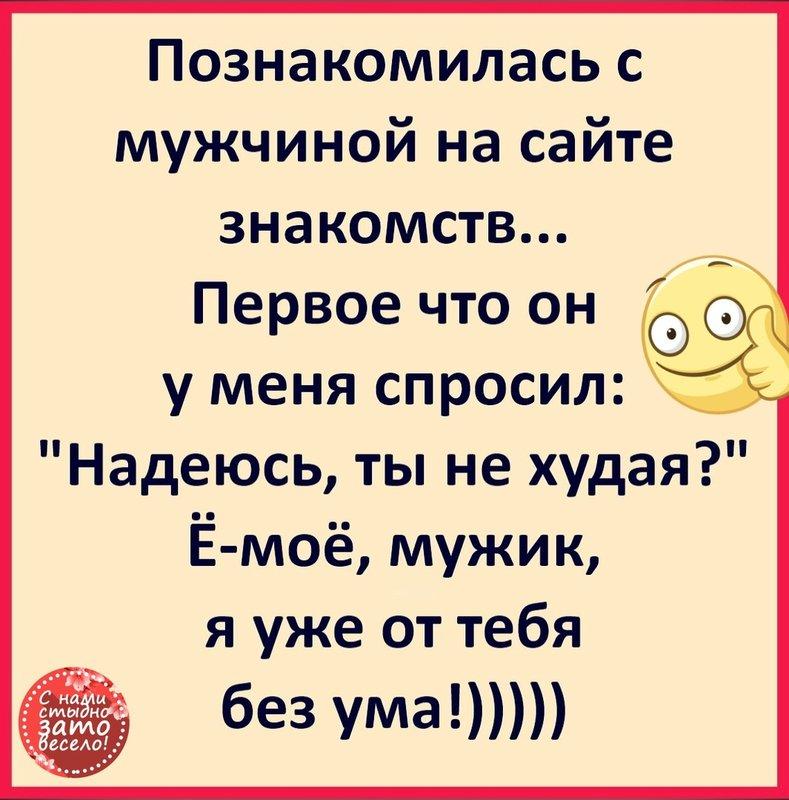 http://forumimage.ru/uploads/20200226/158273439039401717.jpg