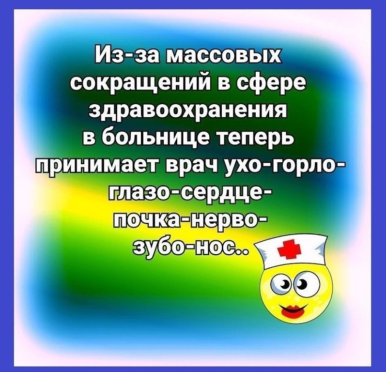 http://forumimage.ru/uploads/20200226/158273439674561535.jpg