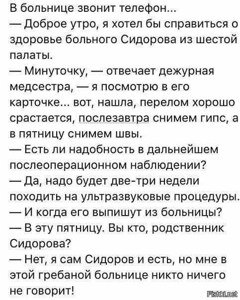http://forumimage.ru/uploads/20200226/158273440299622510.jpg
