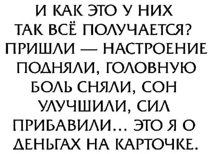 http://forumimage.ru/uploads/20200301/158308190116084288.jpg