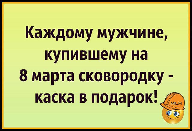 http://forumimage.ru/uploads/20200301/158308190706769462.jpg