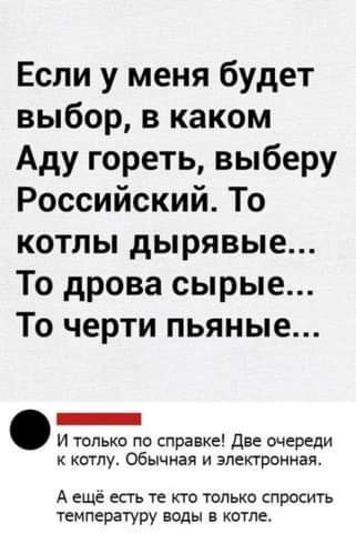 http://forumimage.ru/uploads/20200303/158322948991321886.jpg