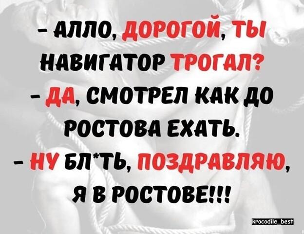 http://forumimage.ru/uploads/20200303/158323021821788131.jpg
