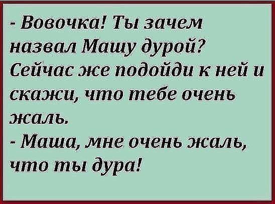 http://forumimage.ru/uploads/20200303/158323022448202687.jpg