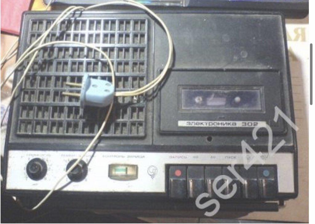 Электроника 302