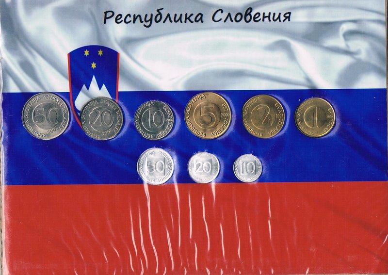 Набор монет различных государств.