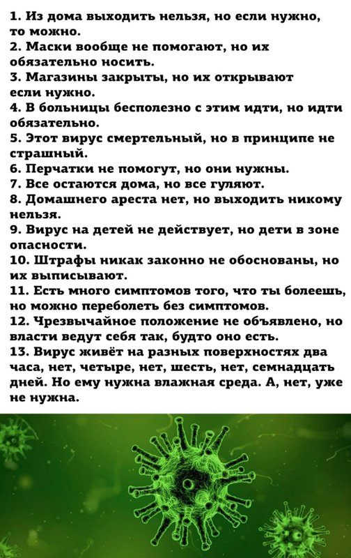 http://forumimage.ru/uploads/20200406/15861598761790408.jpg