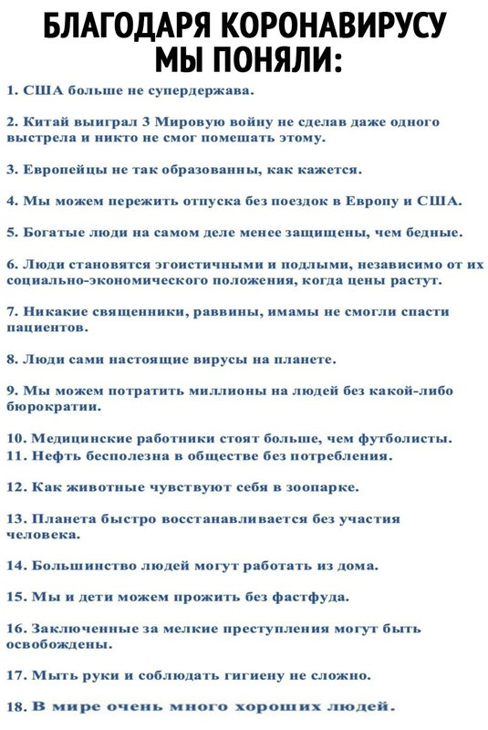 http://forumimage.ru/uploads/20200406/1586159882344710075.jpg