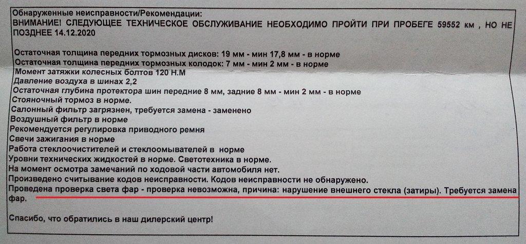 http://forumimage.ru/uploads/20200409/158640899605279014.jpg