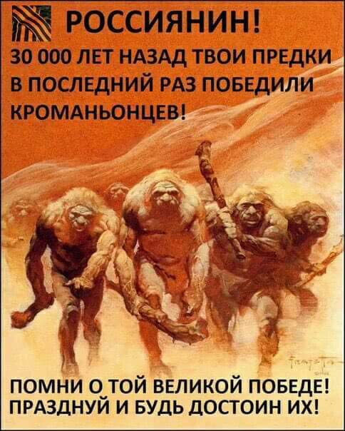 Форум Динамо Киев