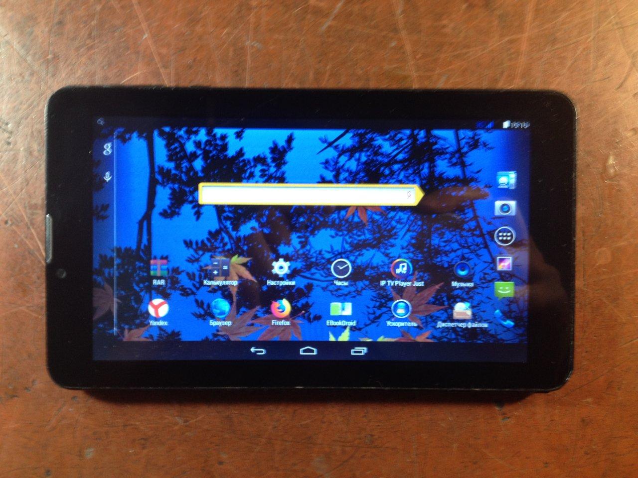 Семидюймовый планшет на андроиде, незадорого.
